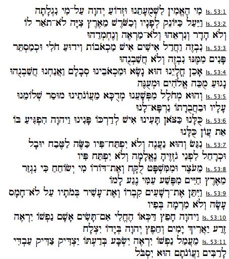 Isaiah 53 (Hebrew) Part 1
