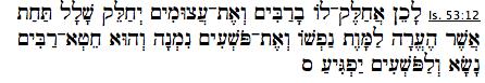Isaiah 53 (Hebrew) Part 2